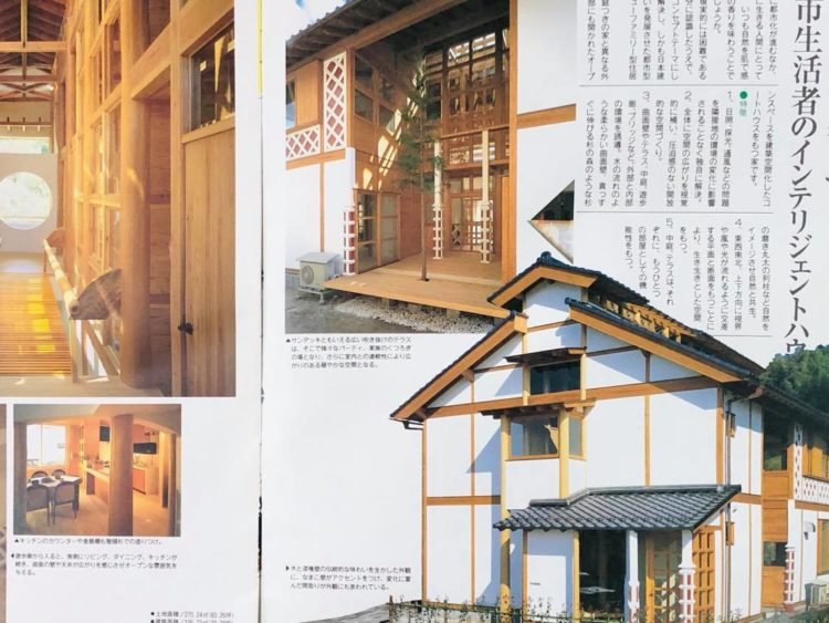 高崎正治のインテリジェントハウス